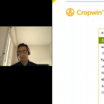 Benefits of  Cropwin Digital Forecasting Solution presented in Agrotic Webinar